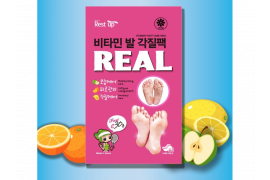 Mặt Nạ Chân Rest Up Real Vitamin Foot Care Pack
